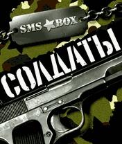 SMS-Box Солдаты [Java]